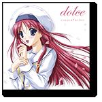 D.C.〜ダ・カーポ〜 ヴォーカルアルバム dolce