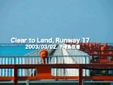 Clear to Land, Runway 17